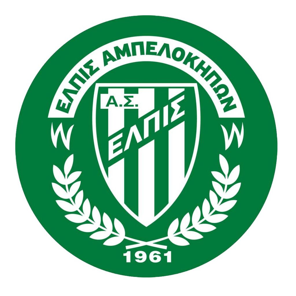 logo elpis 2020