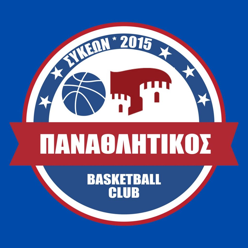 logo pana8litikos 2020
