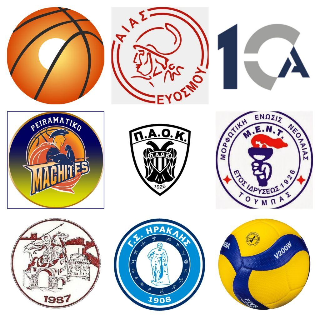 logos diafora gia site